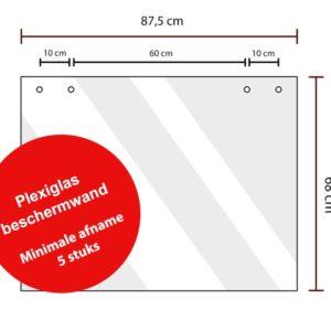 Plexiglas beschermwand